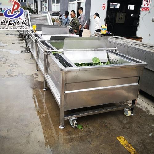 诚品毛豆清洗机 蔬菜漂烫杀青冷却流水线 专业生产