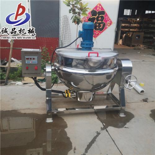 直销电磁加热全自动搅拌夹层锅 食堂厨房炖肉炒菜锅 型号全