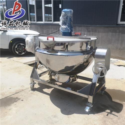 多功能豆浆蒸煮夹层锅 电加热糖稀熬制搅拌锅 蜜饯可倾搅拌夹层锅