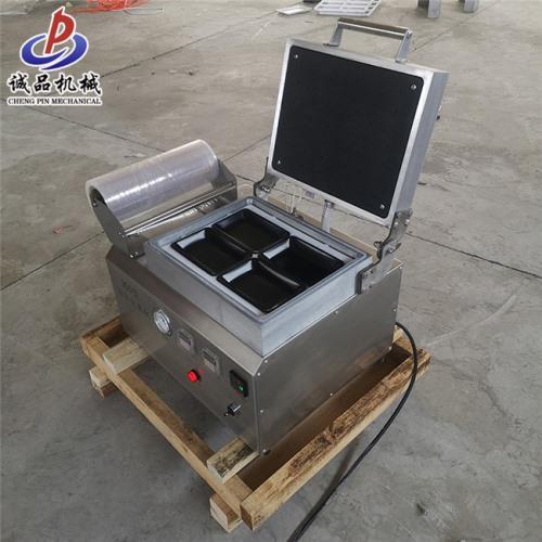350型贴体真空覆膜包装机