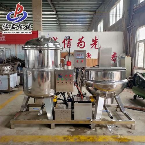 大枣真空浸糖锅 黄桃罐头加工设备