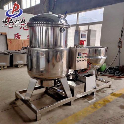 专业生产真空负压浸糖锅 大型地瓜干浸渍锅 水果干加工设备