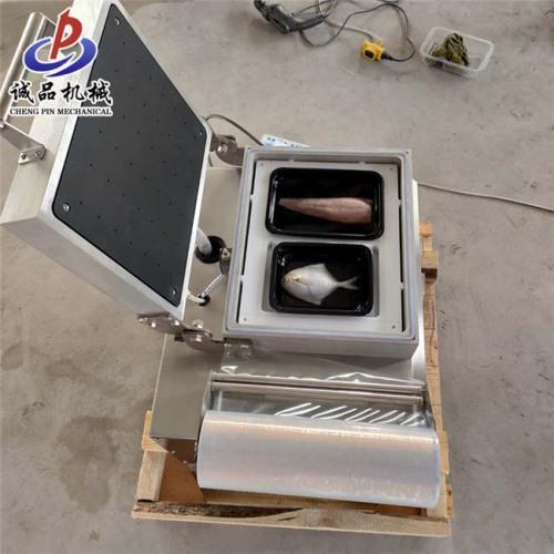 食品贴体真空包装机 生鲜托盘贴体覆膜包装机